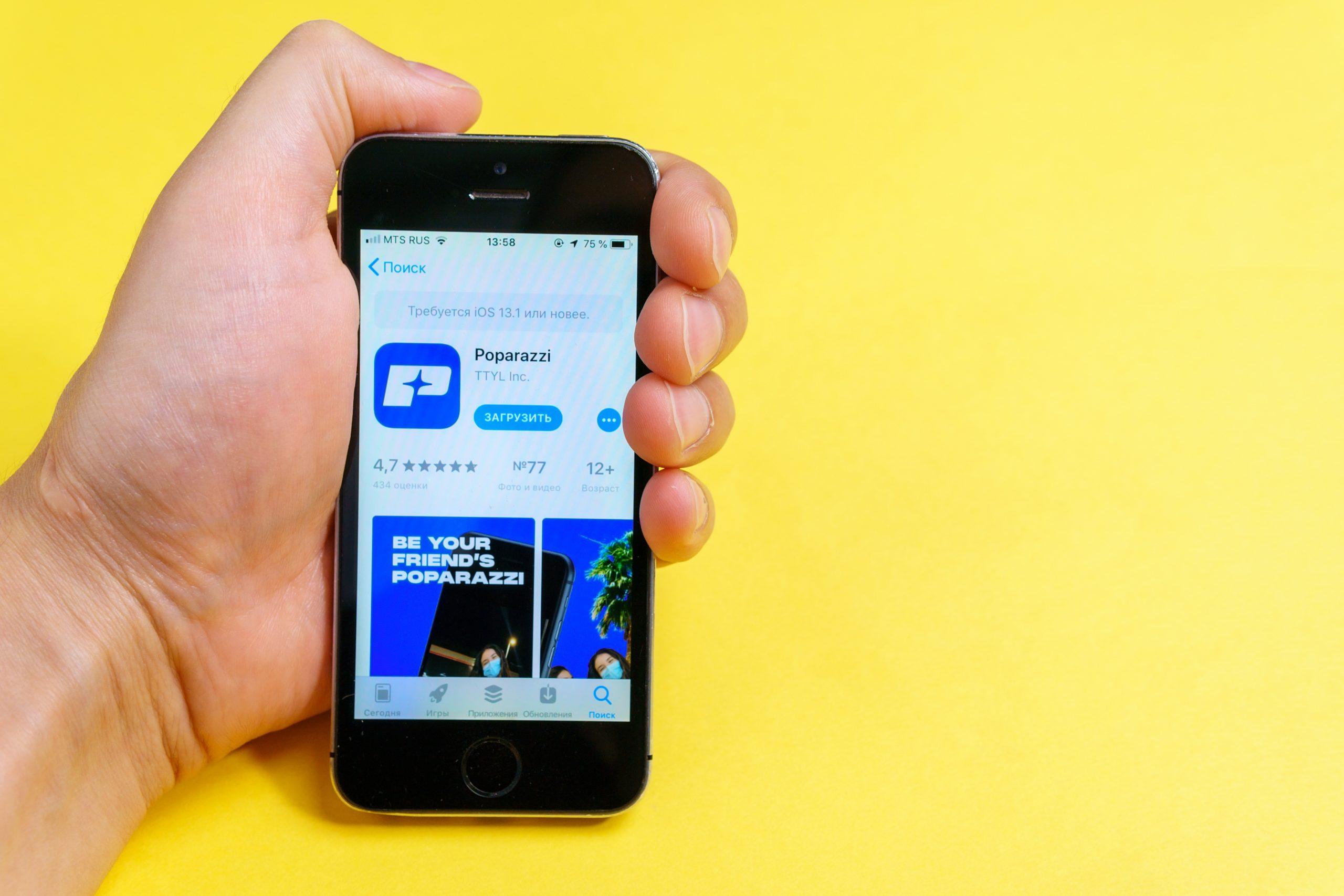 Die App Poparazzi: Wo ist der Datenschutz geblieben?